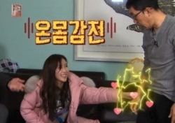 '꽃놀이패' 임수향?김제동 묘한 분위기…인터넷에서는 '색깔론'