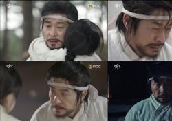 '역적', 김상중 하드캐리로 시청률 두 자릿수 '시청자 마음 훔쳤다'