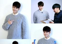 김범, 유니세프 '위액션' 캠페인 참여…따뜻한 선행행보