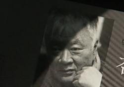 """김훈이 말하는 이 시대의 삶…""""세월호 소재 글, 한계를 넘어선 것"""""""
