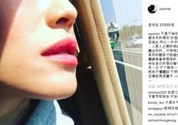배우 서기, 결혼 후 SNS…임신 준비 중인 줄 알았는데 풍덕륜과 불화?