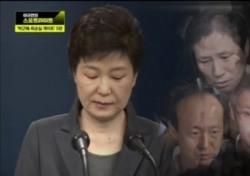 """안봉근, 헌재 탄핵심판 증인 불출석…""""안중근과 이름은 한끝 차인데"""""""