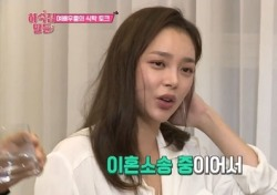 """박시연, 알고 보니 아직 이혼 안 된 상태?…""""이혼 소송중"""""""