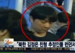 김정은 친형 김정철, 北에 거주하고 있을까...행방 불투명