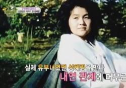 북한 김정남 생모 성혜림, 어쩌다 찾아온 비운의 삶