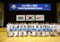 [프로농구] KBL, 유스 엘리트 캠프 개최...캠프장에 허재
