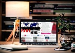 [진짜가 된 가짜, 페이크뉴스] ②'가짜'를 만드는 사람들, '진짜'로 믿는 사람들