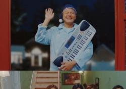 박진영, 'knock knock' 뮤비 열연에도 트와이스 실망 감추지 못한 이유