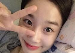 """'생동성 연애' 장희령, 이토록 깜찍한 침대 셀카…""""배경화면 가자"""""""