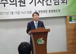 """[네티즌의 눈] 안철수 일자리공약 발표…""""이번엔 믿고 싶다"""""""