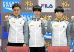 [삿포로AG] '서이라-박세영', 쇼트트랙 남자 500m 나란히 銀·銅