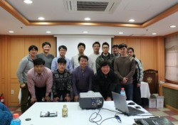 서울 YMCA, 전국 직장인 농구대회 대비 심판 강습회