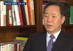 김평우 변호사의 민낯, 막말 퍼레이드의 끝은?
