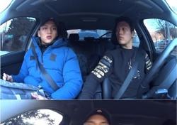'나 혼자 산다' 조준호, 열애설 상대 김연경에 깜찍 이모티콘