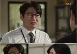 '김과장' 김강현, 김원해 진심에 눈물…경리부 어벤저스 탄생