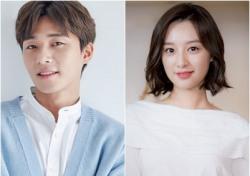 '쌈 마이웨이', 박서준 김지원 캐스팅 확정…'쌈맨틱' 성장기 기대