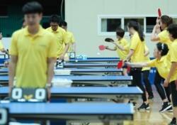 보람상조 전국 생체탁구대회, 11~12일 개최