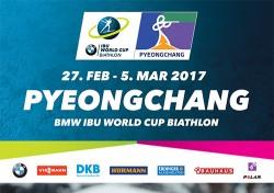 '동계 근대 2종 경기' 바이애슬론 월드컵, 내달 2일 평창서 개최