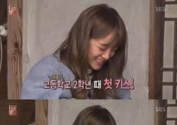 구구단 김세정, 아무리 소탈해도 신인 걸그룹이...대놓고 '첫키스' 언급