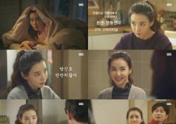 '초인가족 2017' 박선영, '신조어 배틀+부모의 맘'으로 단짠 공감