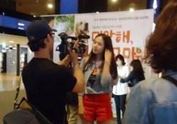 """이동건의 연인 조윤희, 팬 직찍 속 무보정 11자 몸매 """"모델 뺨치네"""""""
