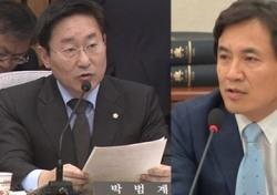 김진태 의원 vs 박범계 의원, 한바탕 소동으로 험악한 분위기 연출