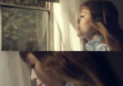 싱어송라이터 웨일, 6년 만에 컴백...첫 솔로 EP 티저 공개