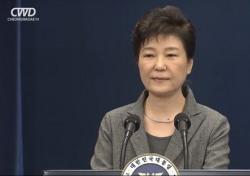 박근혜 300억은 '빙산의 일각', 국민 자괴감 확산 '우려'