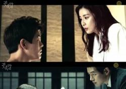 '피고인'가니 '귓속말', 지성-이보영 부부 월화극 쌍끌이 '흥미진진'