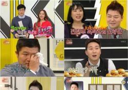 '해투' 15주년 특집 1탄 '프렌즈 리턴즈'…올해 최고 시청률 기록