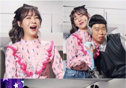 '개콘' 안소미, '봇 말려' 홍일점 합류…애교만점 로봇주인 변신