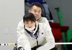 [곽수정의 장체야 놀자] 이젠 2018 평창 동계패럴림픽이다