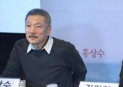 홍상수 김민희, 그동안 왜 침묵할 수밖에 없었나?