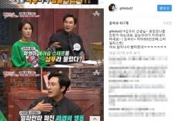 """화영, 김우리 """"티아라 잘못 없다"""" 발언에 정면 반박…진실은?"""