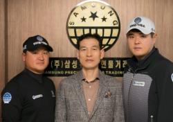 패자 부활전에 나선 김대섭-한민규, 골드바와 손잡다