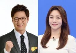 조우종♡정다은, '아는 형님'서 커밍아웃 후 결혼…한채아♡차세찌 다음 차례?