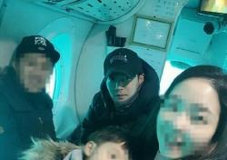 [스낵뉴스] 김현중, 이렇게 지내고 있었네