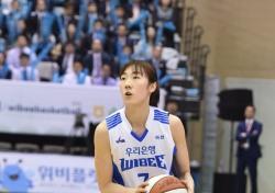 [정인교 관전평] 임영희-박혜진의 존재감, 삼성생명의 상승세를 꺾다