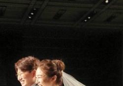 정다은, 조우종과 행복한 결혼식 순간 포착