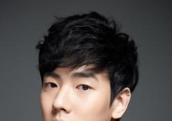 신예 장유상, SM C&C와 전속계약…장동건-김하늘과 한솥밥