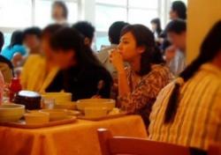 김태희 서울대 시절, 학생식당 몰카…한눈에 확 띄는 미모