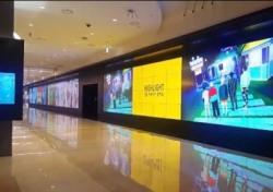 하이라이트, 팬들 광고 선물 인증…'남다른 팬사랑'