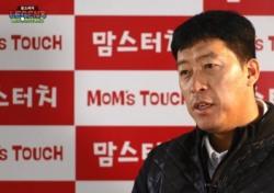 """[레전드빅매치 시즌2 ③] 이병규 """"손혁 한희원 부부와 라운드가 드림 포섬"""""""