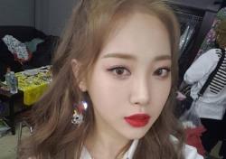 [스낵뉴스] 걸스데이 유라, 도발적인 빨간 입술