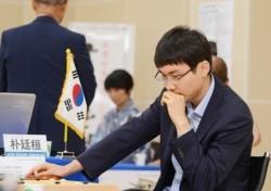 """'딥젠고'와 맞붙는 박정환…""""알파고에 패한 이세돌 복수 이룰까"""""""