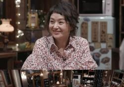 '인생술집' 배종옥, 원조 걸크러쉬의 습격...이청아 특별출연