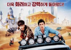 [씨네;리뷰] '쿵푸요가', 정말 풍성한 볼거리...성룡 영화는 언제나 옳다