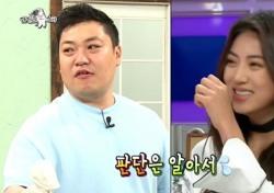 """'라디오스타' 김구라, 정다래에 """"권도우랑 비슷""""…권도우 폭풍검색 '누군가 했더니'"""