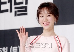 """'터널' 이유영 """"상 탄 뒤 사람들 대우 달라져""""...무슨 일 있었길래"""