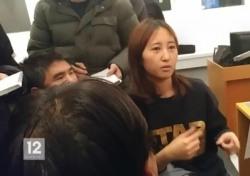 정유라 송환 거부, 돌연사 블링켄베르 대신 스타 변호사 선임